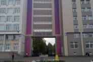 Казанский государственный энергетический университет (КГЭУ)