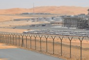 Территория завода Al Hosn Shah
