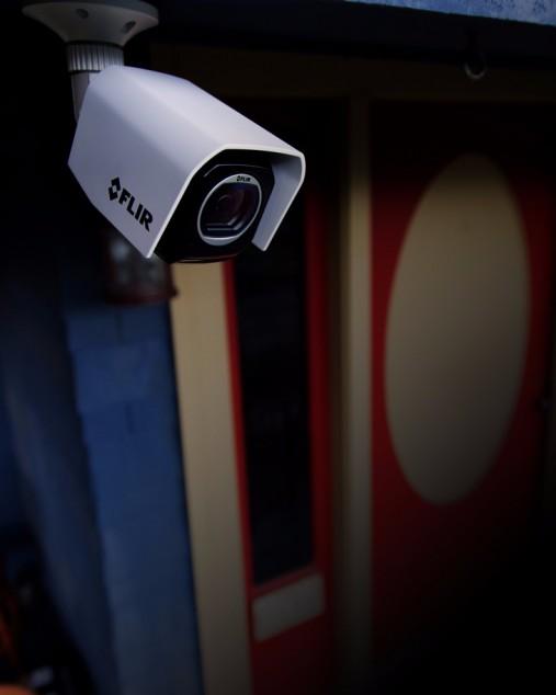 Видеокамера FLIR FX Уличная
