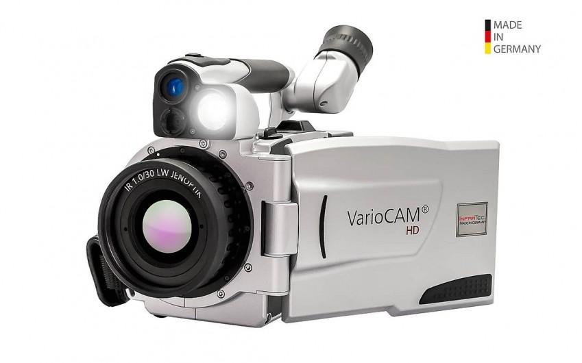 Тепловизор VarioCAM HD inspect 800