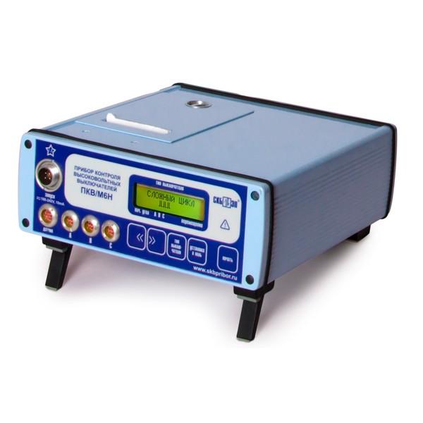 Прибор контроля высоковольтных выключателей ПКВ/М6Н