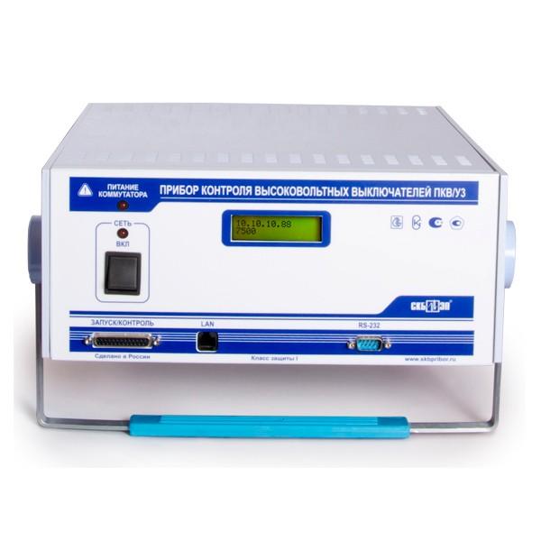 Прибор контроля высоковольтных выключателей ПКВ/У3.1