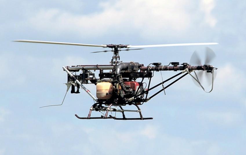 ДЛС-БПЛА ALMA G4 UAV