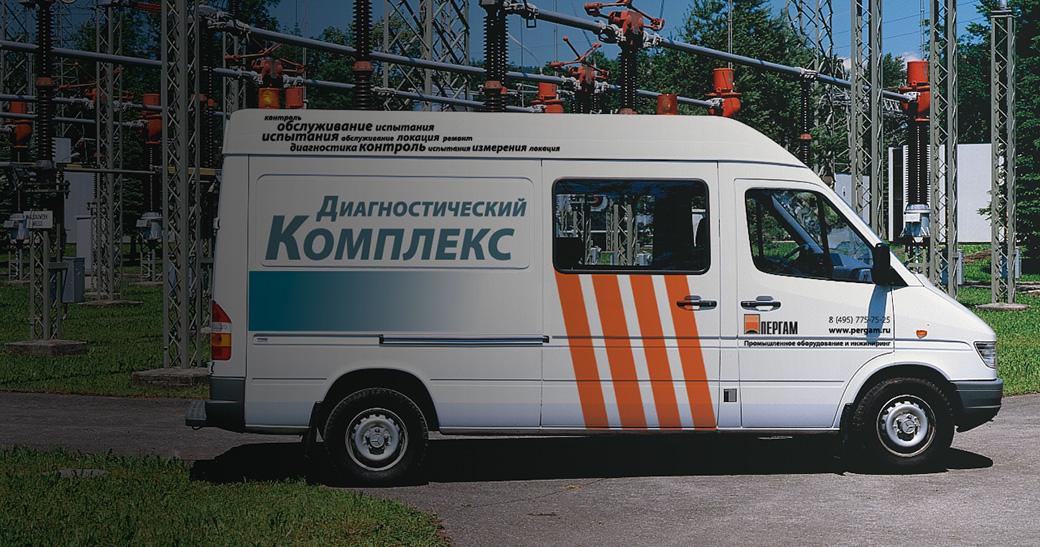 Mobile Laboratories