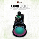 Брошюра Axion Cooled