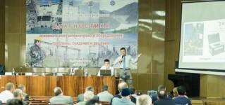 С 12 по 13 мая приняли участие в междунарной конференции в Бишкеке