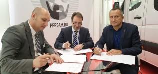 КГЭУ, BAUR и ПЕРГАМ подписали соглашение о сотрудничестве