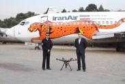 В Иране